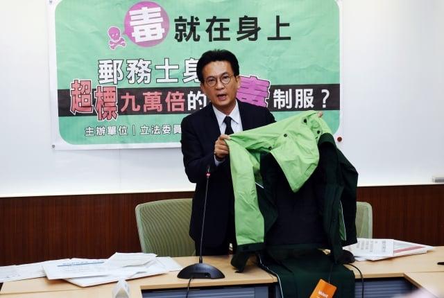 立委林俊憲說,2017年的「郵務士防水透氣夾克、褲子採購規範」中,要求布料防汙性測試必須達到4級以上,因此需使用含氟化物的布料,與國際規範背道而馳。(中央社)