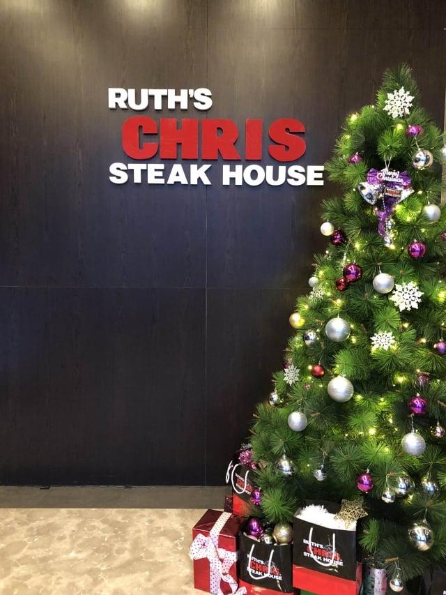 茹絲葵滋滋作響過聖誕抽獎活動,有機會獲得茹絲葵雙人套餐乙份。