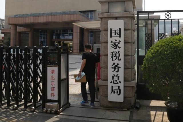 中國大陸新版「個人所得稅法」的實施細則定稿,從明年1月1日起實施。(大紀元)
