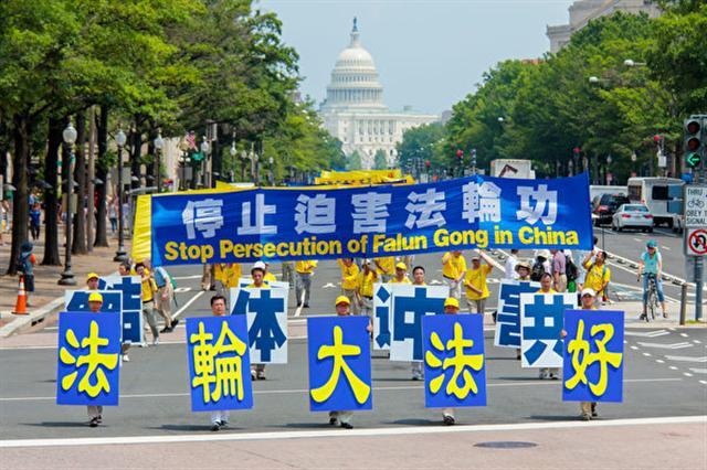 2017-07-20 法輪大法在美國華盛頓DC的大遊行活動。(記者戴兵/攝影)