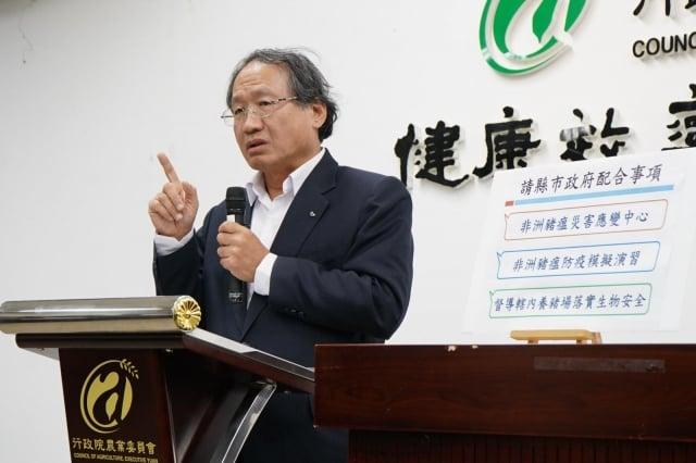 農委會副主委黃金城12月28日下午針對「非洲豬瘟防範作為等相關議題」召開記者會說明。(農委會提供)