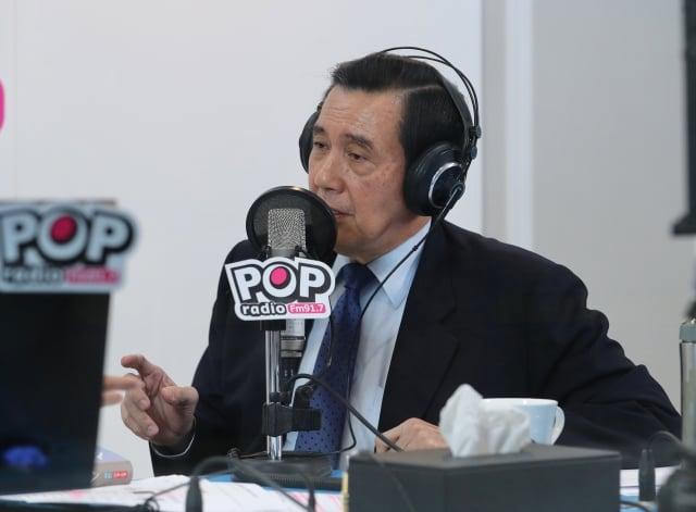 前總統馬英九3日坦言,習近平對「九二共識」的看法與國民黨有出入。(中央社)