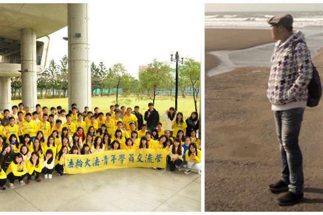 謝岡典積極參與「法輪大法青年學員交流營」。(大紀元合成)