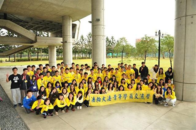 謝岡典積極參與「法輪大法青年學員交流營」。(謝岡典提供)