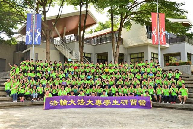 謝岡典積極地參與全台大專院校的法輪功學員自發主辦的「真善忍學習營」及「青年學子營」。(謝岡典提供)