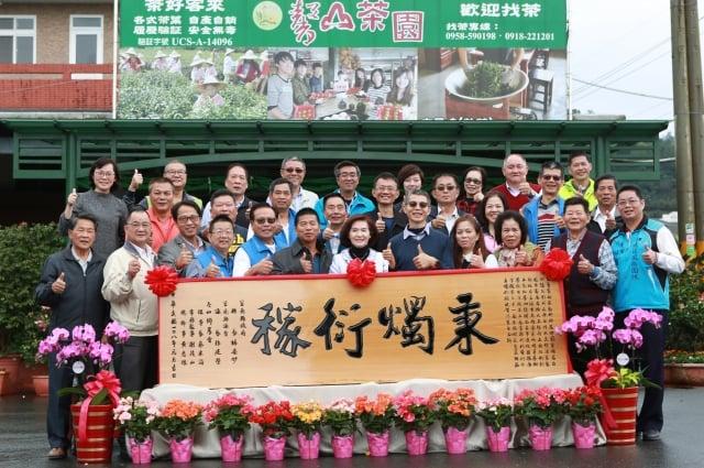 宜蘭縣長林姿妙及多位來賓祝賀劉秉稼榮獲第31屆全國模範農民殊榮。(記者曾漢東/攝影)