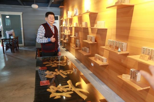 82歲劉同文先生,自66年種茶、製茶參加比賽,至今獲獎約有700個,有的拿來當桌面用。