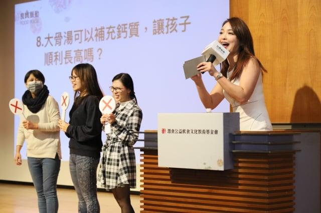 聽眾參與快問快答,在QA互動中了解生活飲食知識。