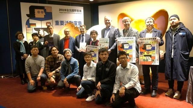 2019年台北國際書展將於年後開跑。