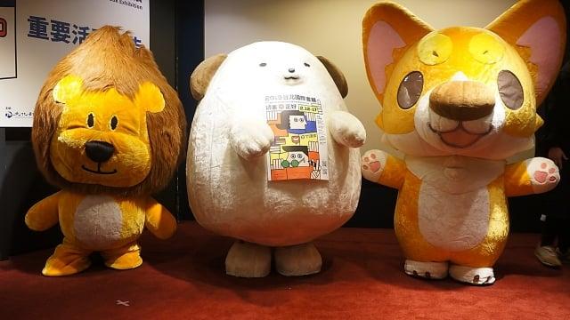台灣最夯IP人偶現場助陣。