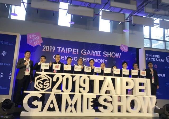 2019台北電玩展24日登場,預期未來5天將有30萬人次參觀。(中央社)