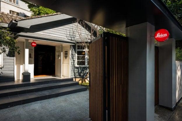 台北徠卡之家的正門口。(徠卡提供)
