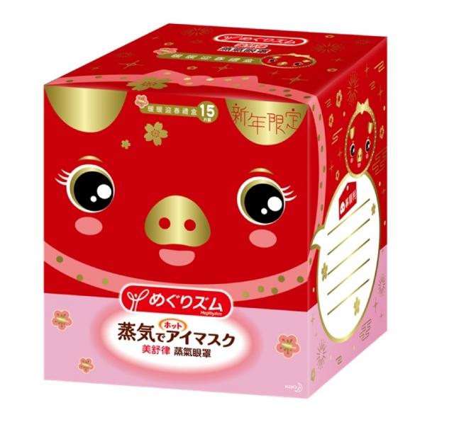 限定版小豬圖案包裝蒸氣眼罩。(業者提供)