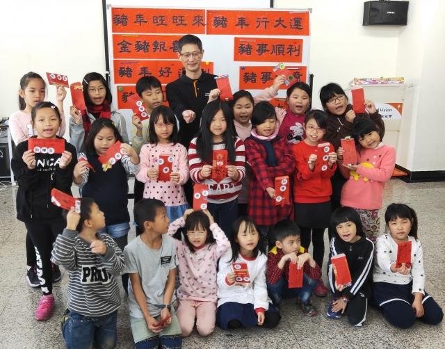 彩繪紅包提前歡度新年,紅包傳愛幫助兒童安心就學。(世界展望會提供)