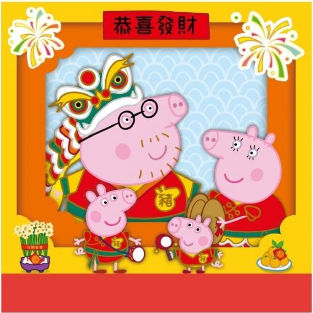 2019台北燈節,在台北車站旁「行旅廣場」打造了專屬於佩佩豬的燈區。(台北市觀傳局提供)
