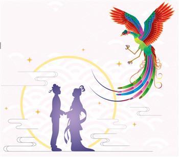 有一種婚姻 叫神仙伴侶