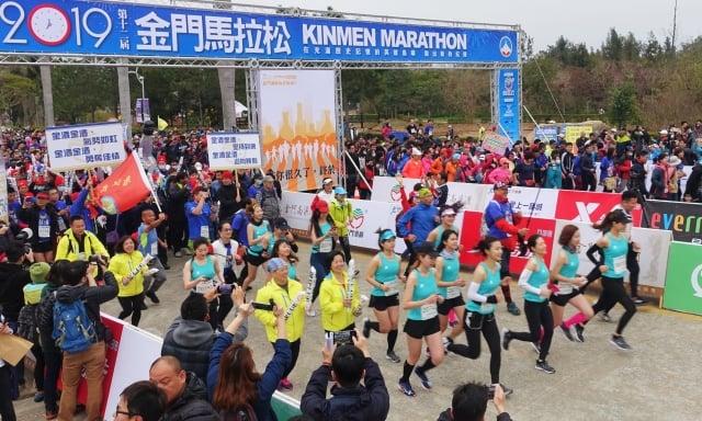 5公里休閒組16日在金門大學正式開跑。