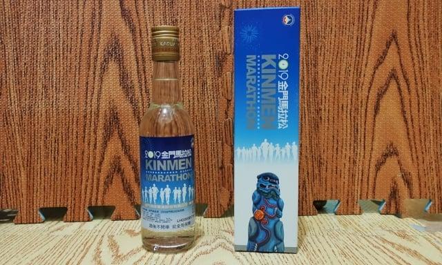 完賽選手可獲得一瓶53度300毫升金門馬拉松紀念酒(未成年則以隨身碟代替)。