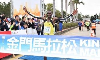 金門馬拉松 肯亞選手George創大會紀錄