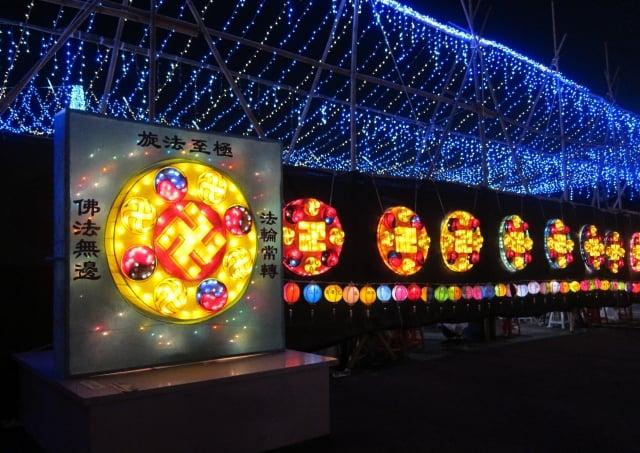 「法輪」花燈正轉9圈、逆轉9圈轉動,常轉不止。