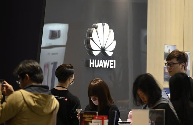 華為從去年第4季開始,積極遊說旗下供應鏈將產能轉往中國。(Getty Images)