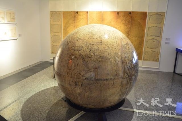依據南懷仁的《坤輿全圖》所製成直徑1.5米之實體坤輿地球。