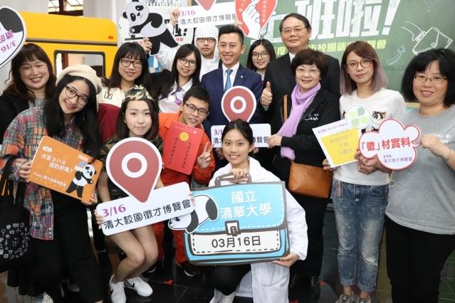 清華大學16日將舉行校園徵才活動(竹市府勞工處提供)