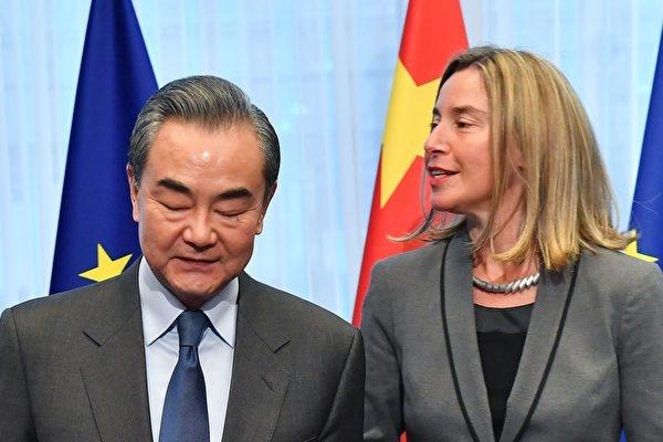 中共外長王毅(左)3月18日在布魯塞爾與歐盟外交代表茉格里尼(右)會面。(Getty Images)
