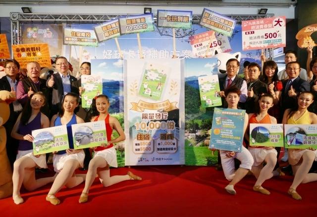南投縣政府和南投縣觀光旅遊業者,19日上午宣布全台第一個春遊補助加碼方案。(記者黃淑貞/攝影)