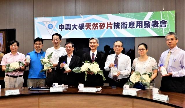 興大客座教授林江珍研發的「天然矽片」,21日公開發表。