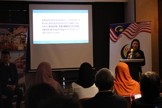 馬來西亞友誼及貿易中心代表 何瑞萍女士致詞。(馬來西亞旅遊資訊提供)