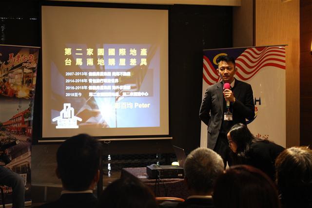 馬來西亞第二家園計畫顧問中心介紹最新消息於台灣民眾。(馬來西亞旅遊資訊提供)