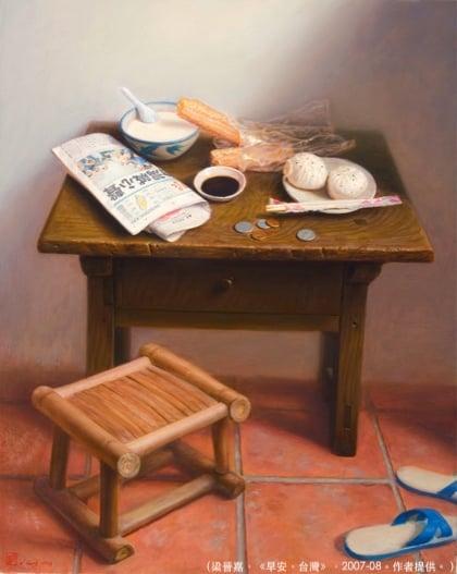 梁晉嘉,《早安,台灣》,40F,2007-08,油彩、畫布。(作者提供)