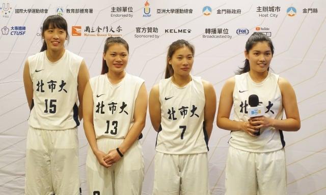 台北市立大學女籃成員。
