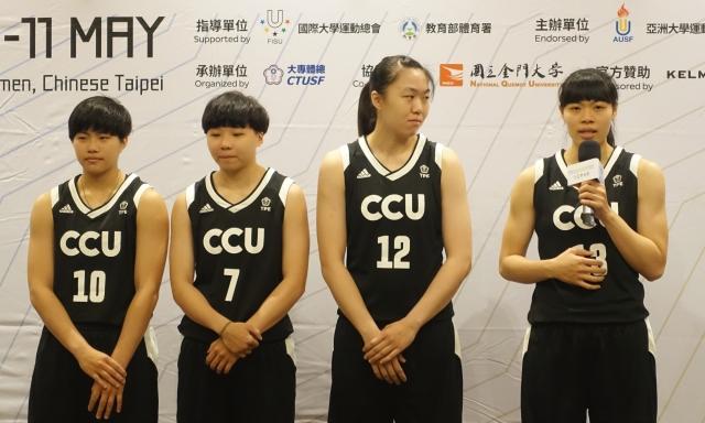 中國文化大學女籃成員。