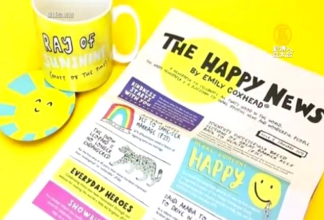 英國一位26歲的設計師艾蜜莉,蒐集世界上美好的事情出版「快樂報」。(新唐人電視台)