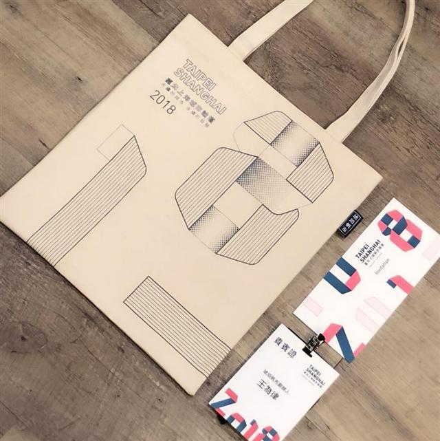 2018台北雙城論壇,市長柯文哲中意琥珀帆布的品質,點名製作會議紀念帆布包,創辦人也被邀請參加此會議。(琥珀帆布提供)