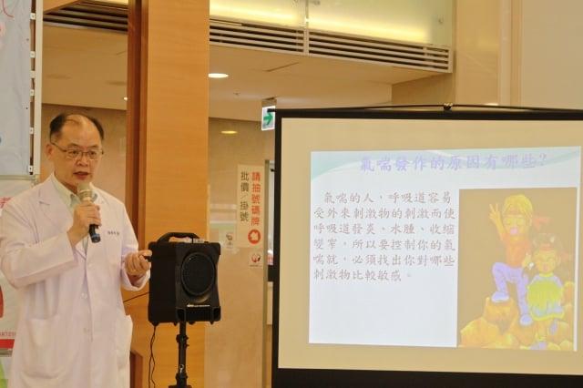 小兒科主任張濤澤指出氣喘成因、預防 與定期追蹤。(記者許享富/攝影)