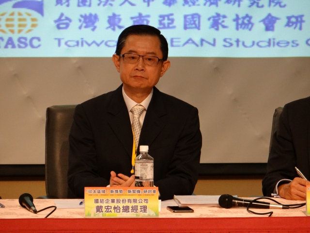 國紡企業過去從未在大陸設廠,幸運避開貿易戰火。總經理戴宏怡表示,這場貿易戰,他是受益者,他的越南訂單增加30~50%。