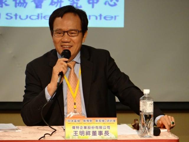 台商偉特企業董事長王明祥,從2009年起,將生產中心從中國轉向緬甸。