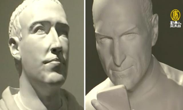 智利藝術家以古希臘羅馬雕像的美學手法,將賈伯斯(右)、祖克柏(左)等科技界名人做成雕像。(新唐人電視台)