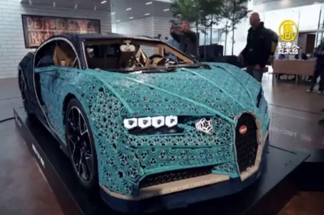 樂高和法國車商合作,打造出1比1、裝有引擎的超跑模型車。(新唐人電視台)