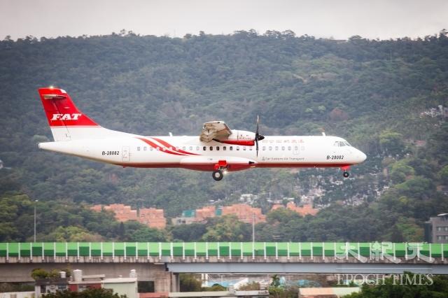 針對遠東航空無預警取消航班,民航局要求遠航在5月31日前改善,否則將依法開罰60萬至300萬元。圖為遠航客機。(記者陳柏州/攝影)