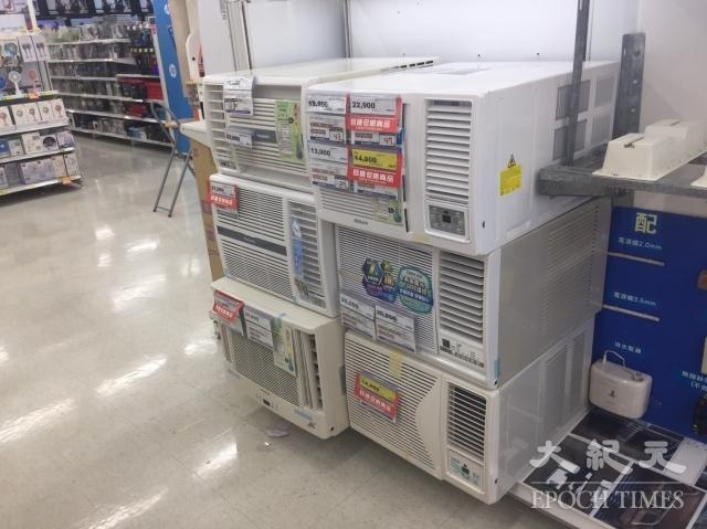 買3節能家電每台最高退稅2千元。