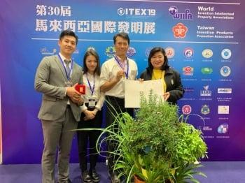 【台灣放大鏡】高雄市型農羅條原 抱回2座國際金獎