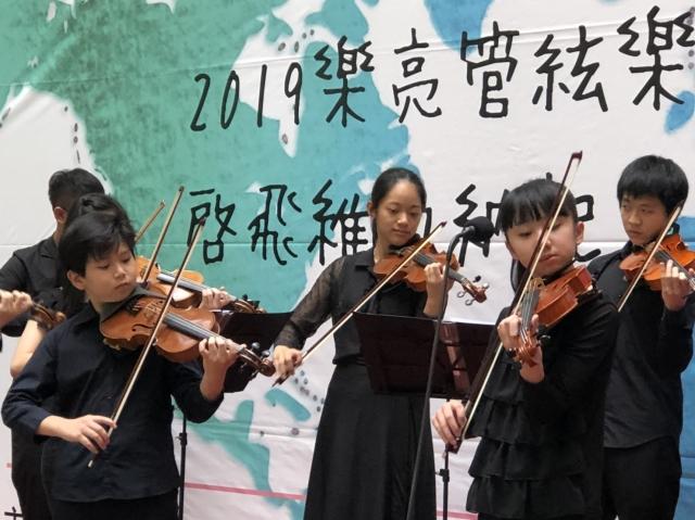 「樂亮絃樂團」將連續三天躍登維也納金色大廳(Musikverein)、維也納兒童合唱團音樂廳(MuTh)及方濟住院會教堂(Minoritenkirche)。