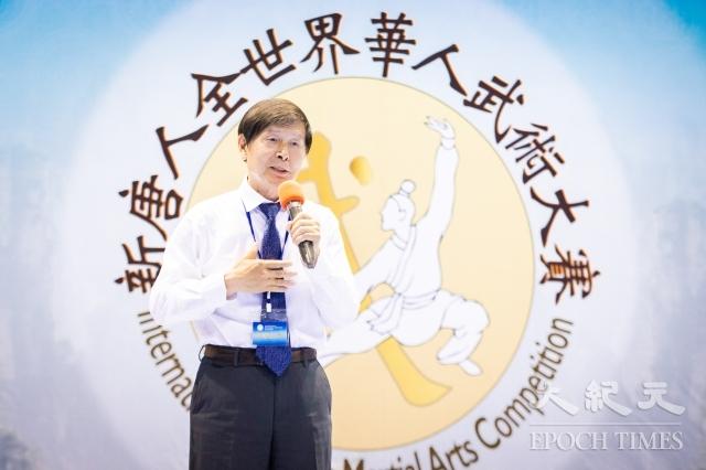 第六屆新唐人「全世界華人武術大賽」評委主席李有甫表示,今年亞太區初賽是歷年來參賽人數最多的一次,有很多大師、前輩及政府、學校都來支持,令人非常感動。(記者陳柏州/攝影)