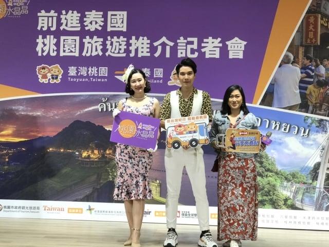 桃園觀光旅遊局攜業者水晶晶前進泰國。