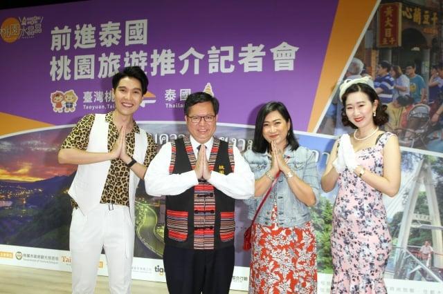 桃園市長鄭文燦(左2)歡迎大家前進泰國旅行。(桃園觀光旅遊局提供)