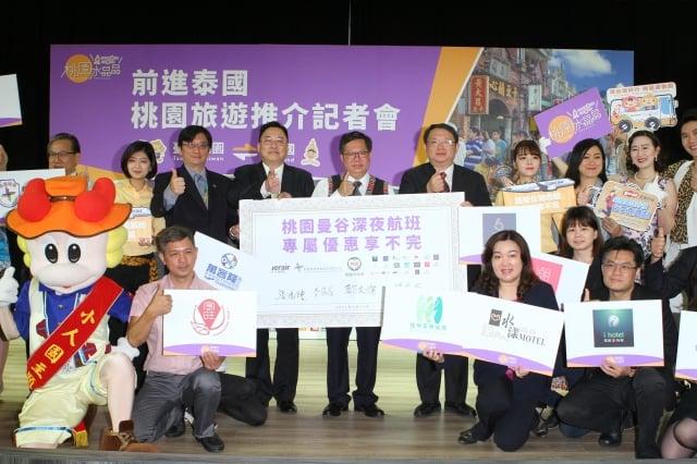 桃園市長鄭文燦(中)等宣導,帶動台、泰雙邊旅遊熱潮。